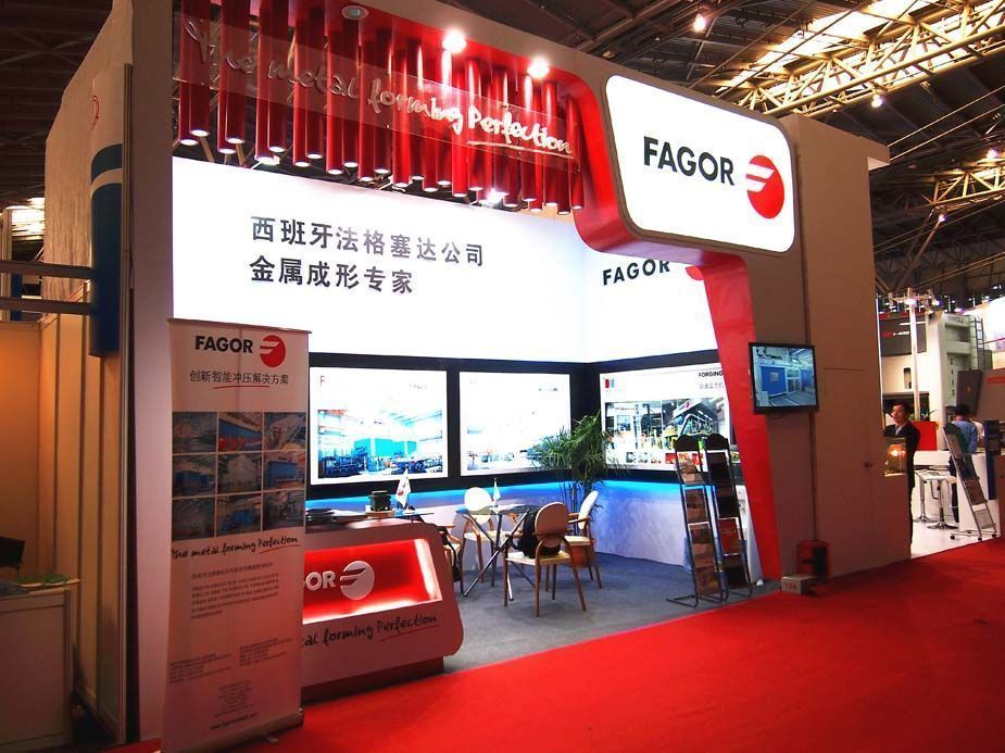 Fagor Arrasate event: Fagor Arrasate exhibited at the show MetalForm China 2013 in Shanghai(China)