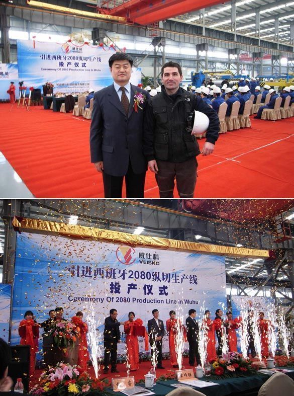 Fagor Arrasate event: Brillant opening ceremony of one slitting line in China