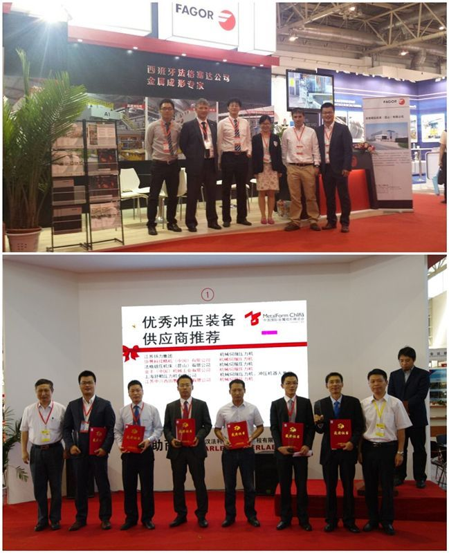 Fagor Arrasate event: Fagor Arrasate attends the MetalForm China 2014 in Beijing(China)